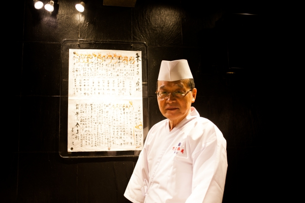 Japan 2014-98