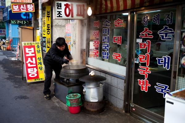 Seoul 2+-118