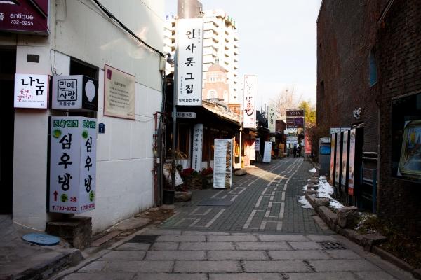 Seoul 2+-204