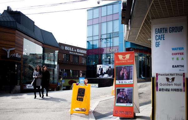 Seoul 3+-31