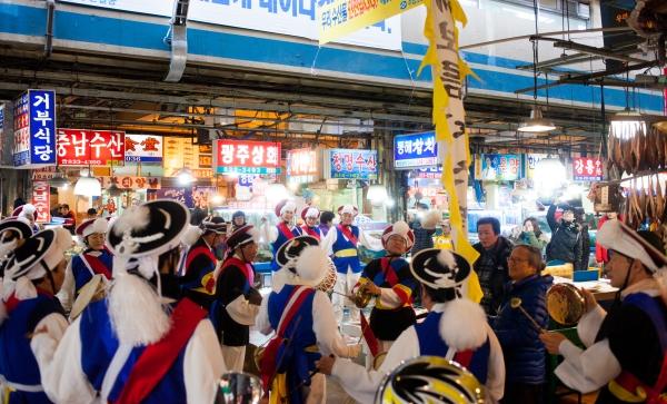 Seoul 3+-43